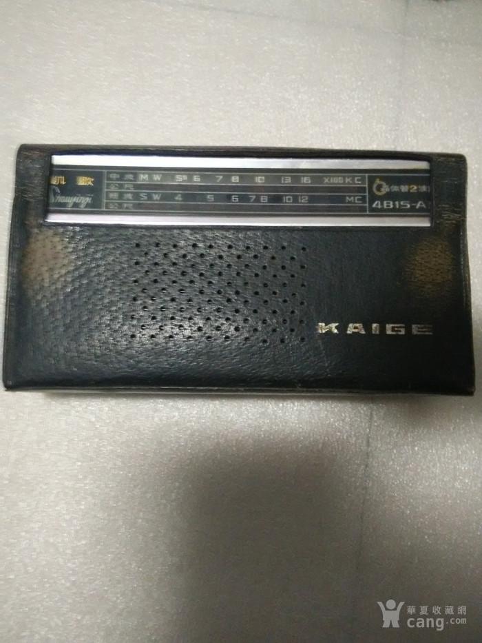 凯歌牌收音机