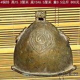 4铜铃高15.3厘米底15X6.5厘米重0.5公斤800元