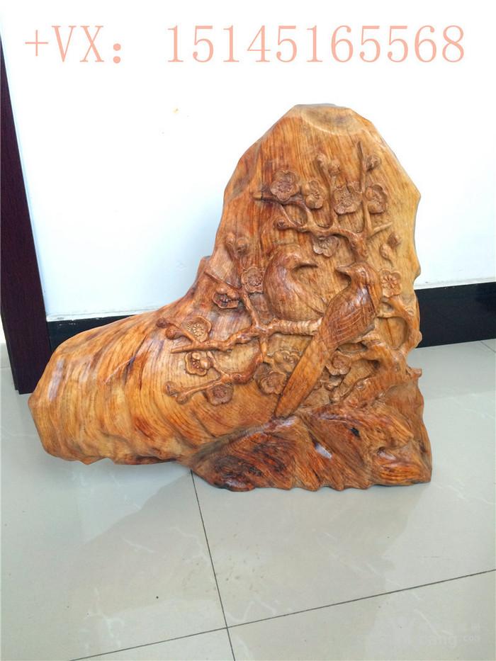 东北琥珀木天然根雕北沉香红松明子精品摆件立件崖柏瘤包毛料