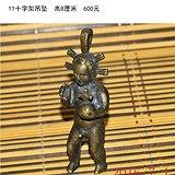 11十字架吊坠  高8厘米  600元