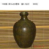 12球瓶 高15x口4厘米  重0.4公斤    800元