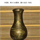 13花瓶  高17.5x6厘米  重0.5公斤 700元