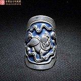 清代老银烧蓝龚兴隆款狮子瑞兽纹大戒指
