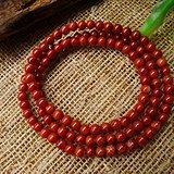 纯天然柿子红南红玛瑙多层手链 颜色红艳