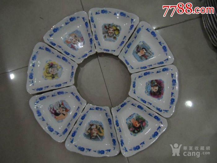 八仙过海瓷盘