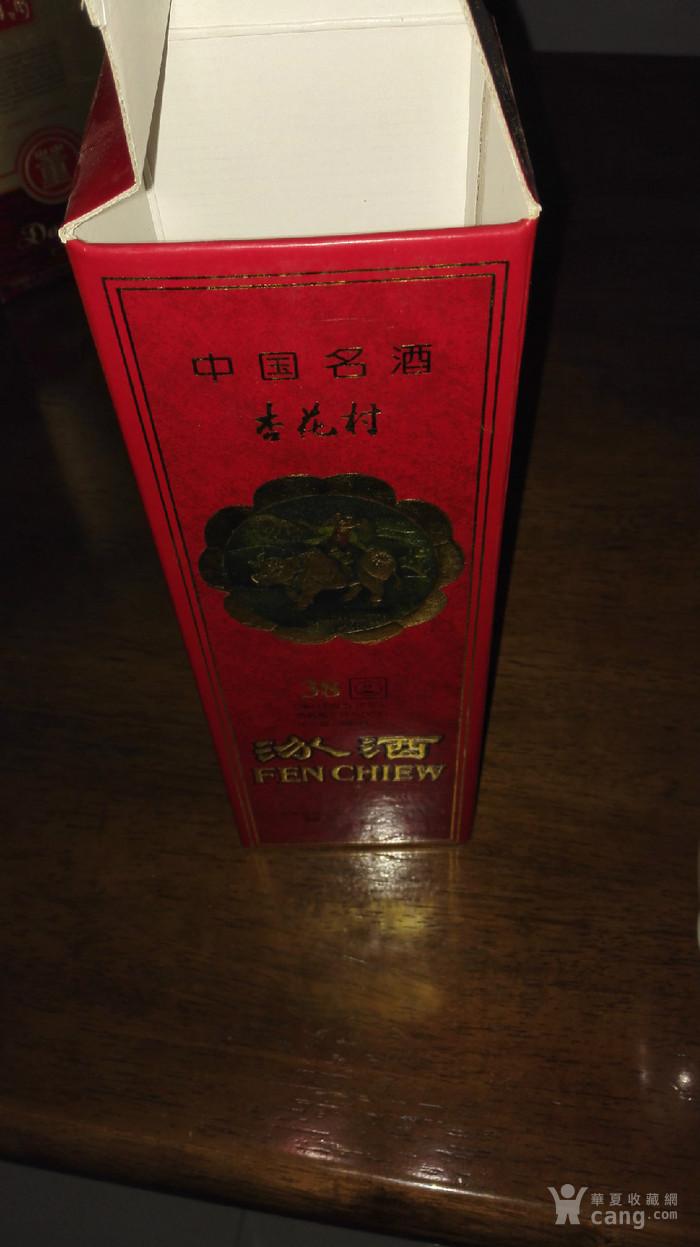 97年汾酒,一瓶