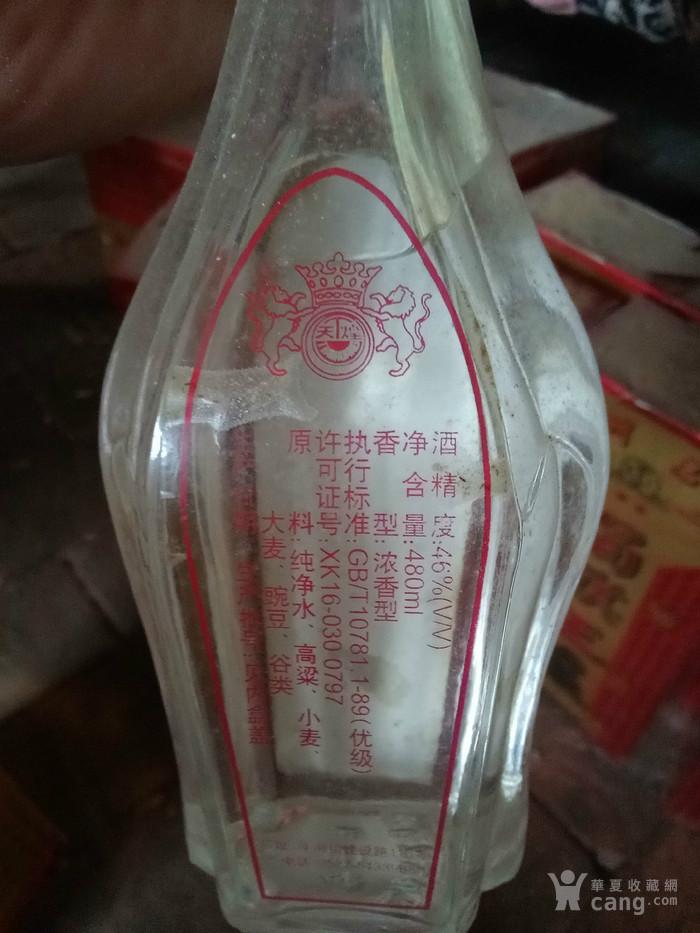 14瓶老酒