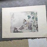 晚清著名书画名家(钱慧安)绘画的人物仕女故事图册页