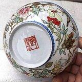 80年代著名绘瓷名家(邓云生)绘画的百蝶图薄胎小碗