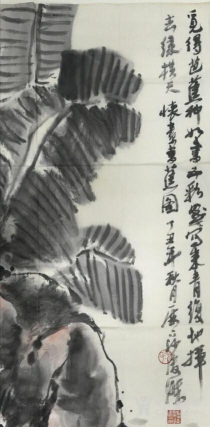 山东画家沙俊杰作品(保真)