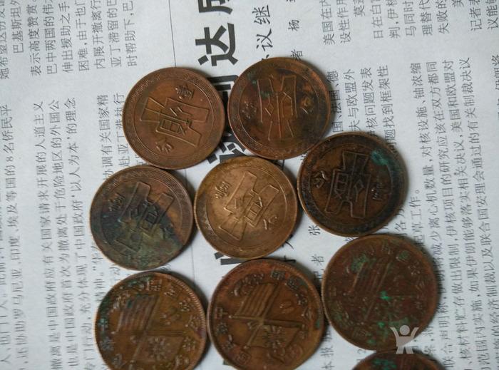 铜币_铜币价格_铜币图片_来自藏友樱桃小嘴_钱币_地摊
