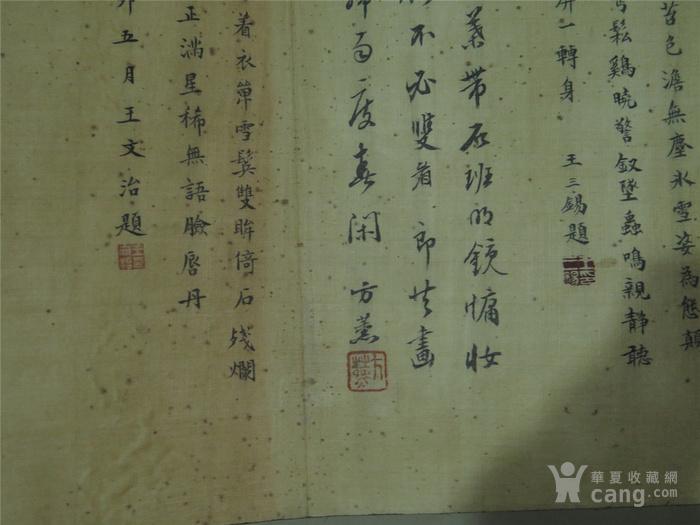 老物件 - 春宫那些事    2 - h_x_y_123456 - 何晓昱的文化艺术博客