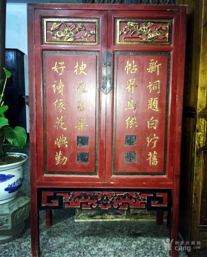 明清古典家具清代金丝楠木书柜描金画柜文房面条柜