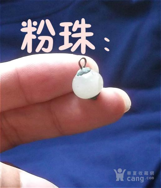 包老-清代老珍珠