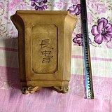 文革老段泥紫砂盆(一对)