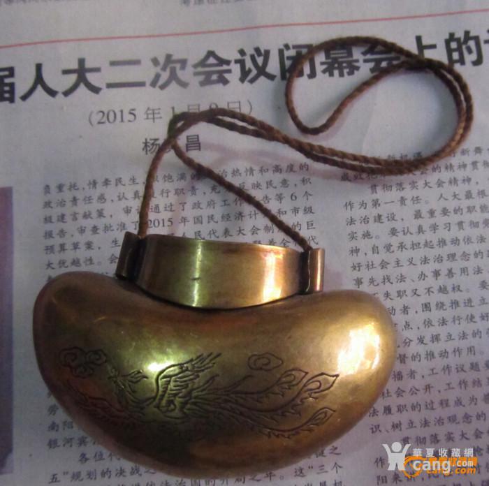 一个黄铜元宝挂件小盒子 雕刻龙凤