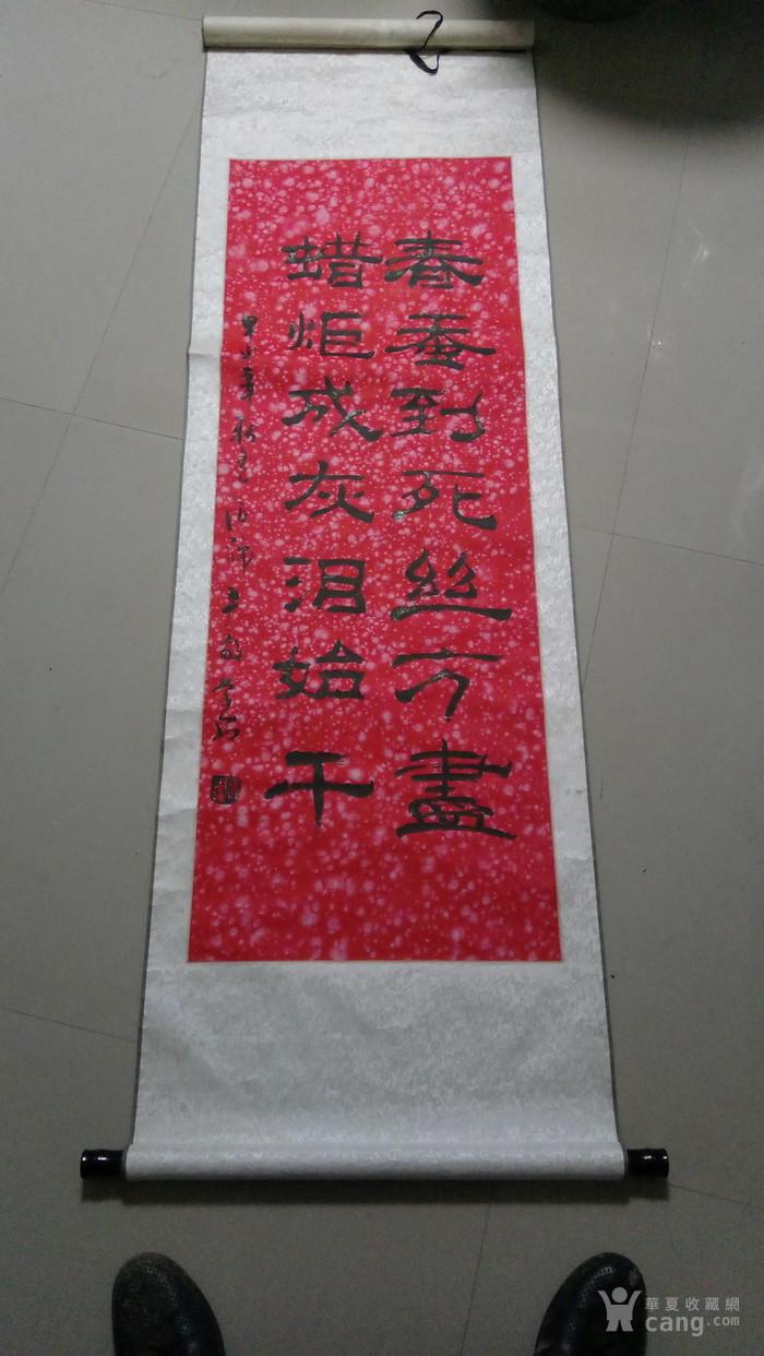 shifang