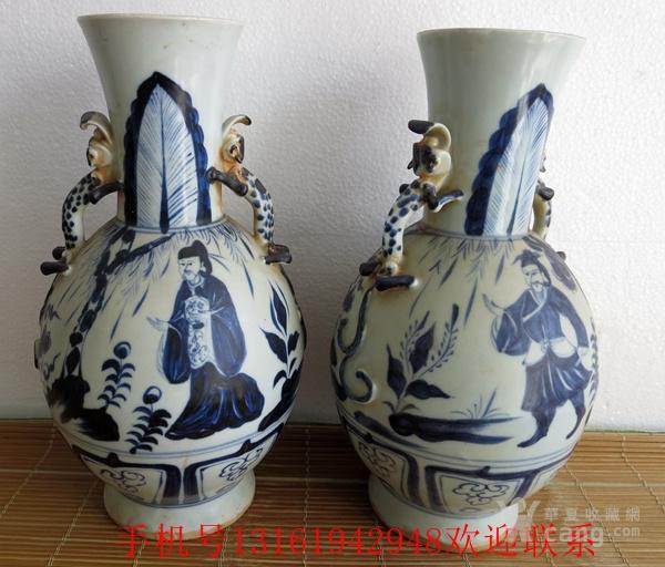 青花瓷人物瓶一对、元青花瓷瓶