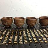 文革带工精品紫砂茶杯四个