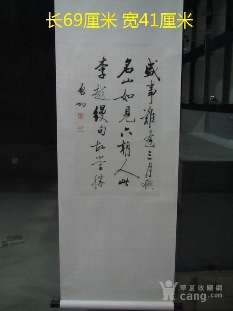 文韬武略2