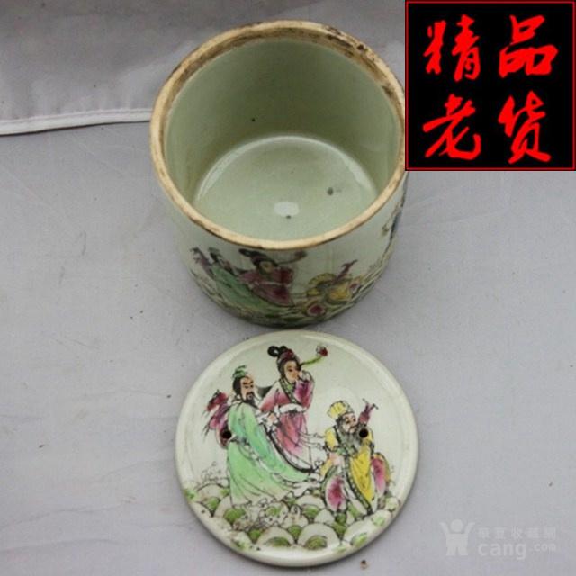 大清同治年 八仙过海粉彩(蝈蝈罐)