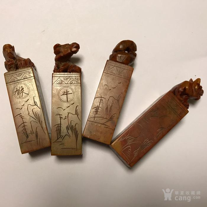 海外回流出口创汇时期寿山石生肖印章12枚图1