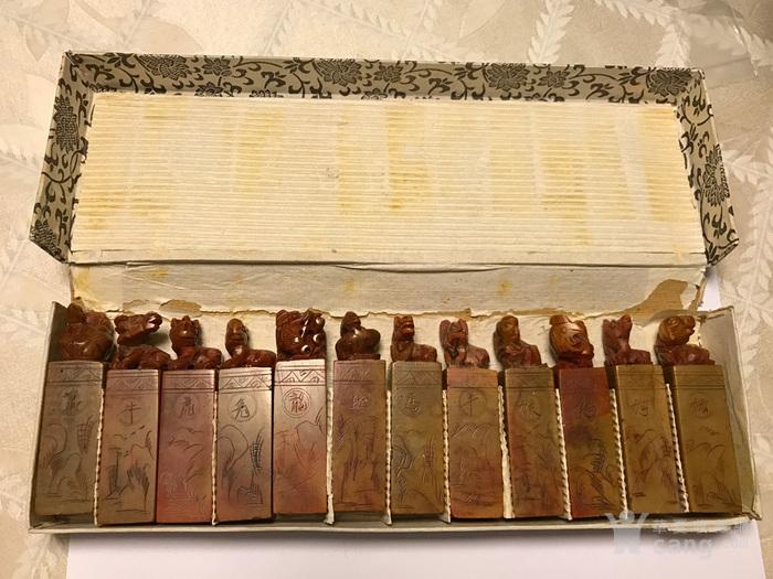 海外回流出口创汇时期寿山石生肖印章12枚图3