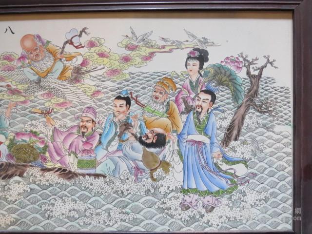 八仙过海图瓷板图片