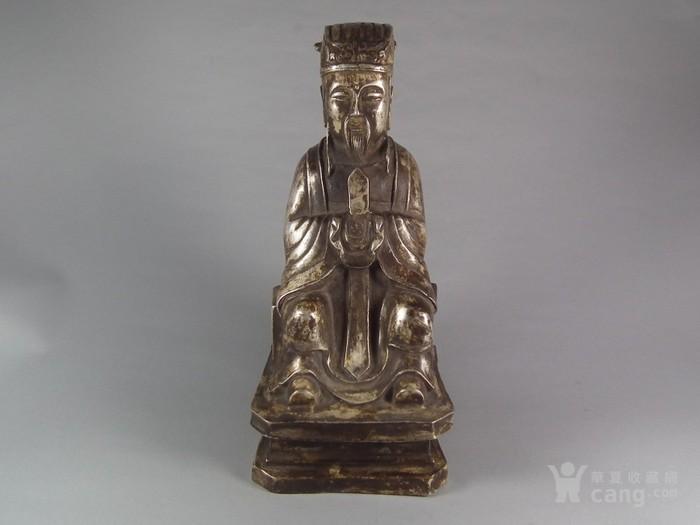 清代老白铜原始天尊大坐像-图1
