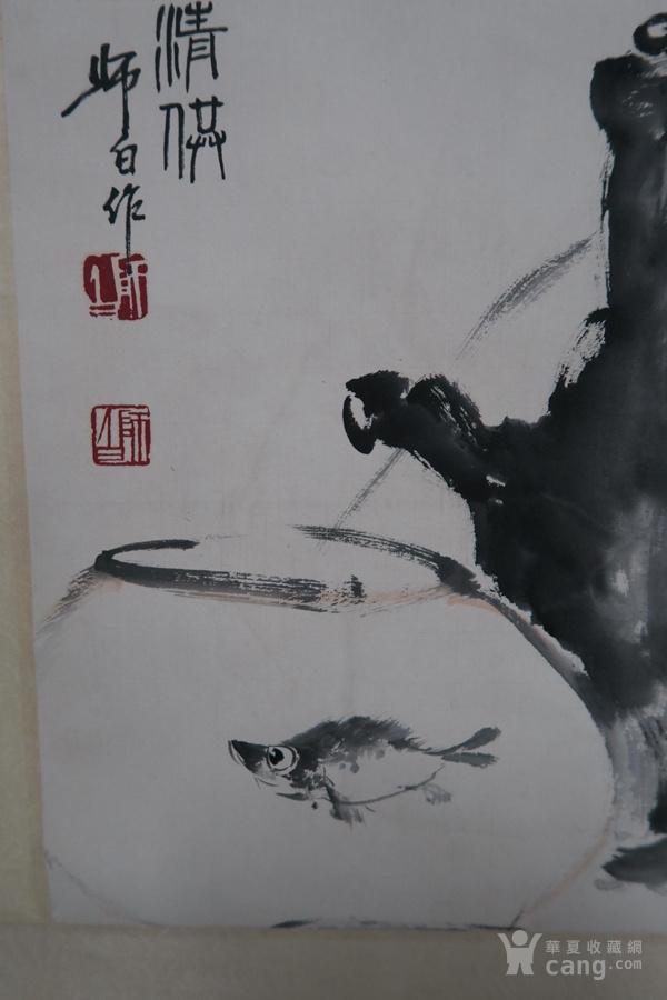 娄师白字画