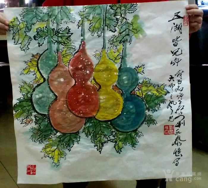 齐白石入室弟子刘永泰四尺斗方画作《五湖皆兄弟》有合影
