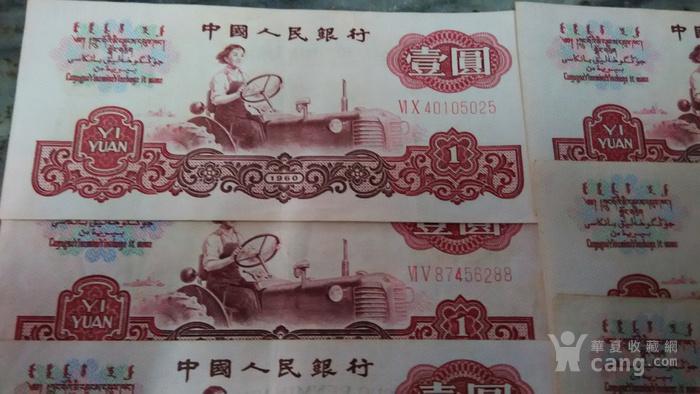 1960一元