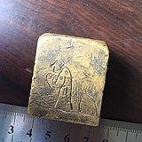 晚清代民国时间铜印章 文玩之物 精铜所制 满工艺