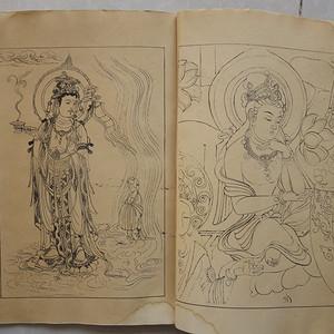 菩萨画像册、佛像画