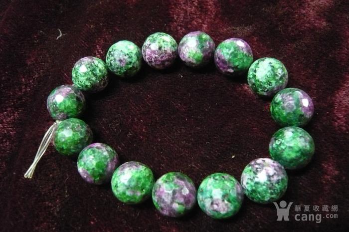 红绿宝珠链手串