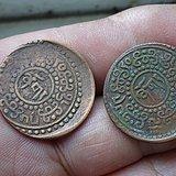 一对稀有的西藏偏打铜元B[130]