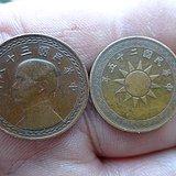 两枚民国小钱【134】