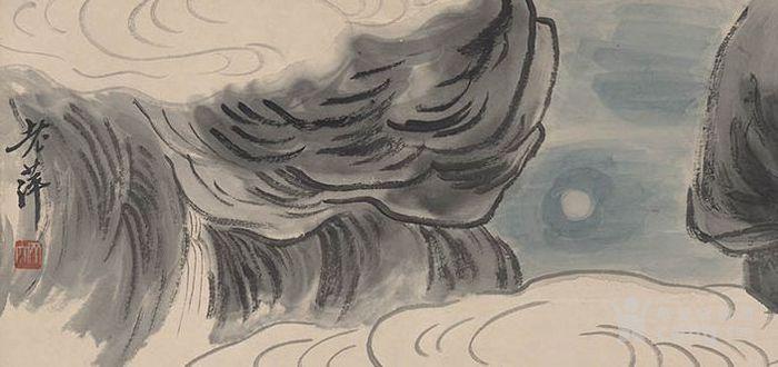 齐白石 小品山水 观云