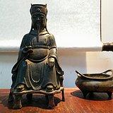 清代 加彩黄铜文财神像摆件 原滋原味的禄财神造像