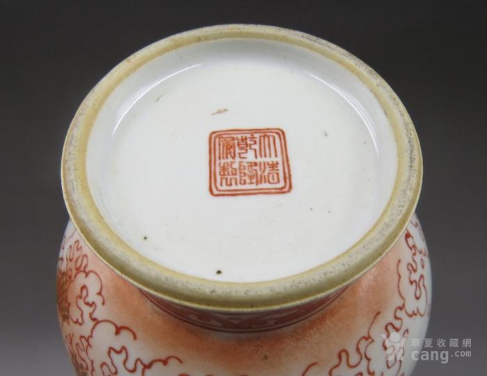 矾红描金龙纹玉壶春瓶