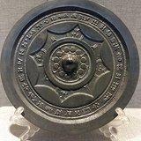 汉代铭文镜