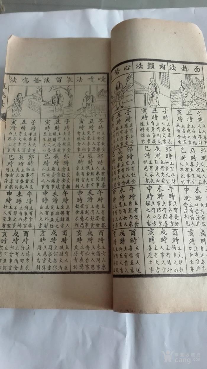 stc15万年历电路图