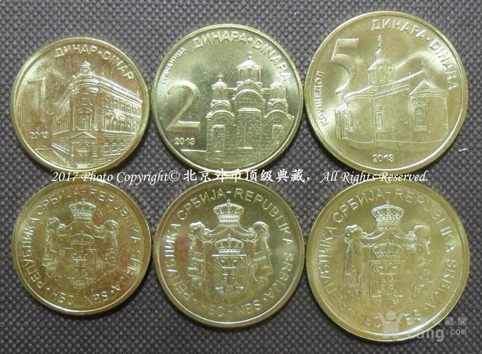 塞尔维亚2013年建筑1\/2\/5第纳尔硬币_塞尔维亚