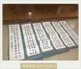 hongmei12345