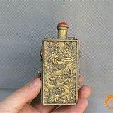 黄铜龙纹鼻烟壶