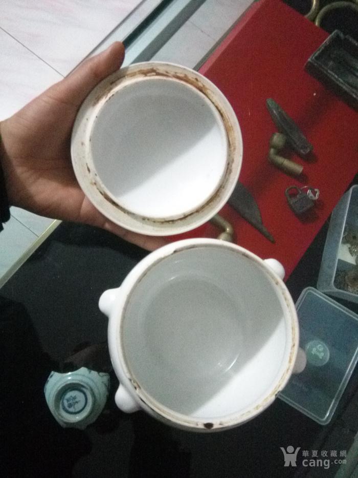 浅绛彩山水粥罐
