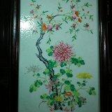 民国细路货----雅致靓丽的洪宪彩瓷板,老红木带铜饰框哟
