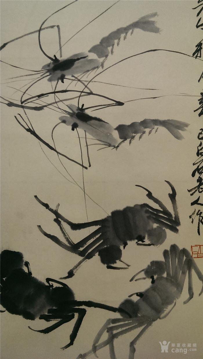齐白石画虾蟹作品