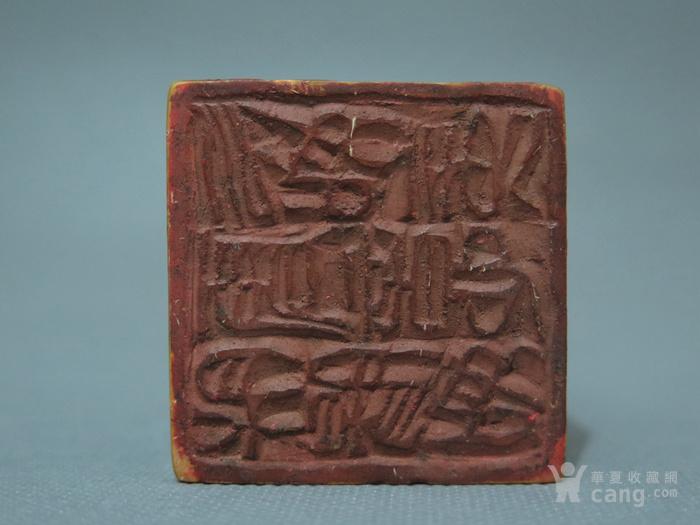 寿山石印章