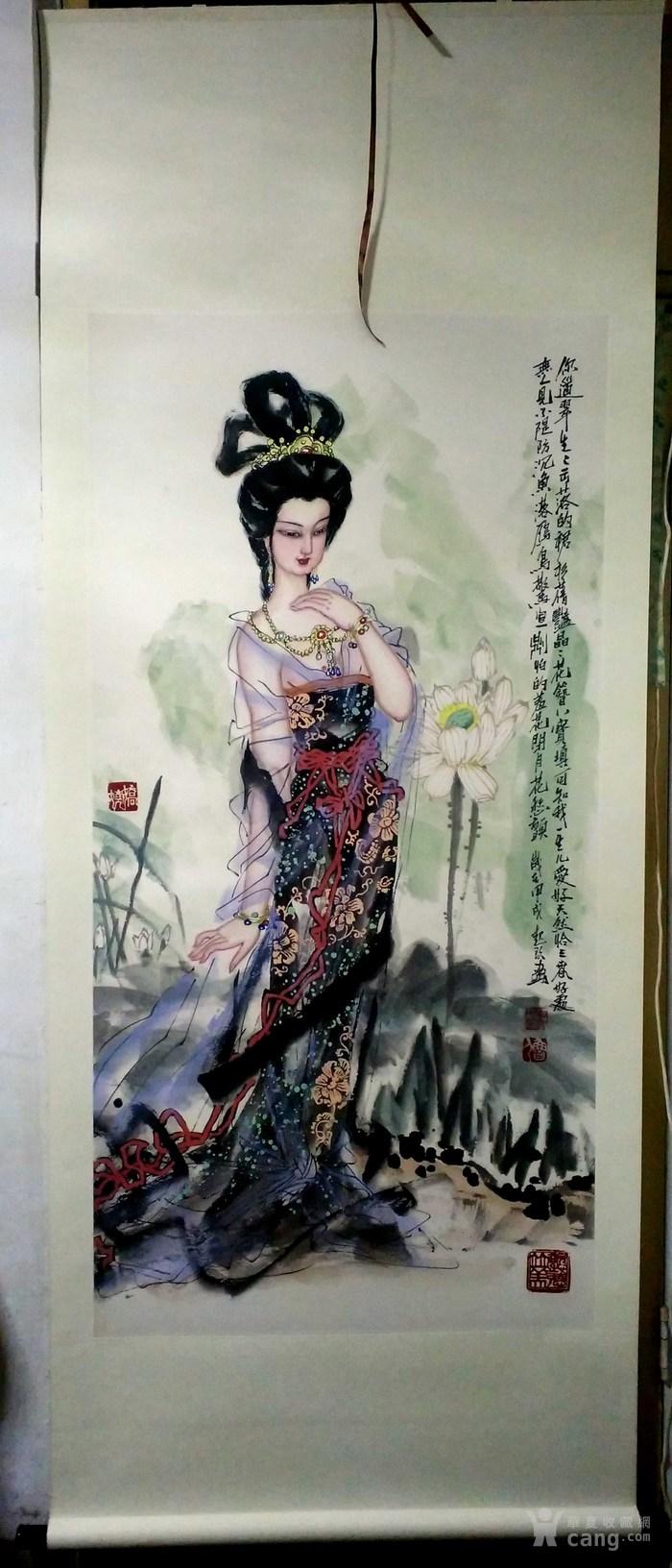 《古典美女图》济南画院人物创作室主任相起久原创画作